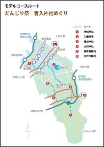 だんじり祭宮入神社MAP