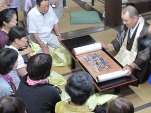 蛸地蔵天性寺